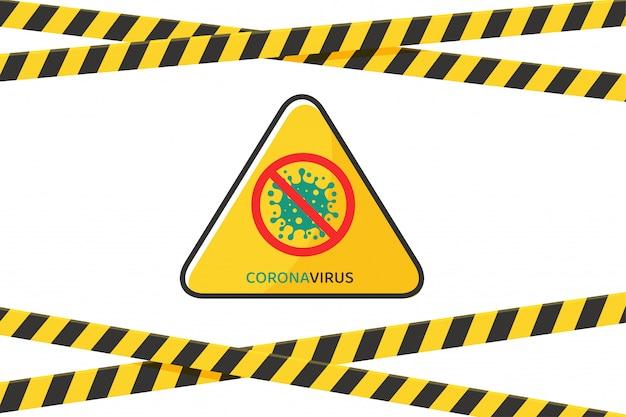경찰 라인 벡터 코로나 바이러스의 확산을 방지하기 위해 진입 영역을 바리케이드하십시오. 흰색 배경에 격리합니다.
