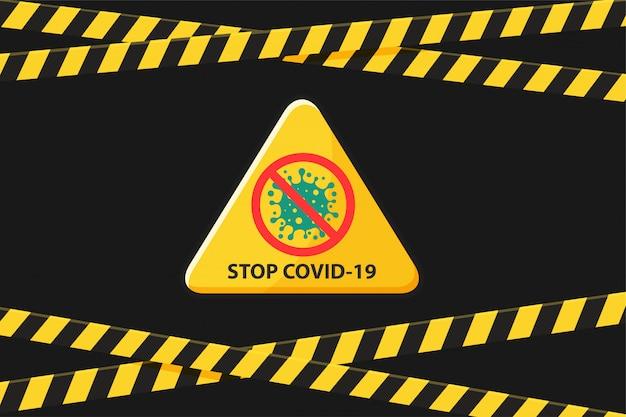 警察の線のベクトルは、コロナウイルスの拡散を防ぐために侵入エリアをバリケードします。白い背景を分離します。