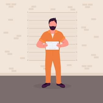 警察のマグショットフラットカラーイラスト。刑務所の写真。刑事容疑者。囚人を捕まえた。拘置所。壁の背景に高さグリッドを持つ逮捕された男の2d漫画のキャラクター
