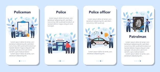 균일 한 모바일 응용 프로그램 배너 세트에 경찰