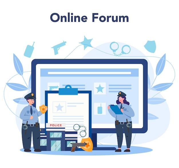 균일 한 온라인 서비스 또는 플랫폼의 경찰관