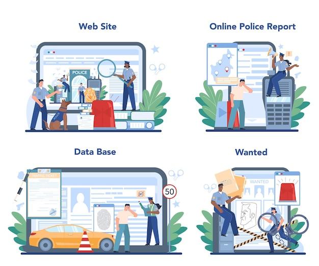 警察官のオンラインサービスまたはプラットフォームセット