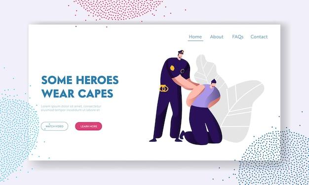 警官が泥棒を逮捕します。職場での制服の警官、法の保護の概念、専門家の安全管理、警察署のサービスwebサイトのランディングページ、webページ。漫画フラットベクトルイラスト