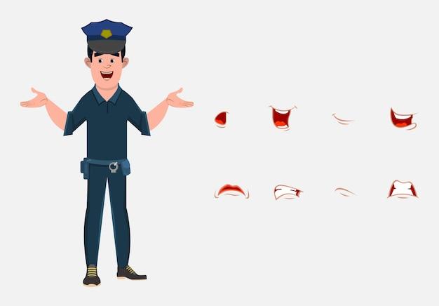 デザイン、モーション、アニメーションに設定されたリップシンクと警官漫画のキャラクター。