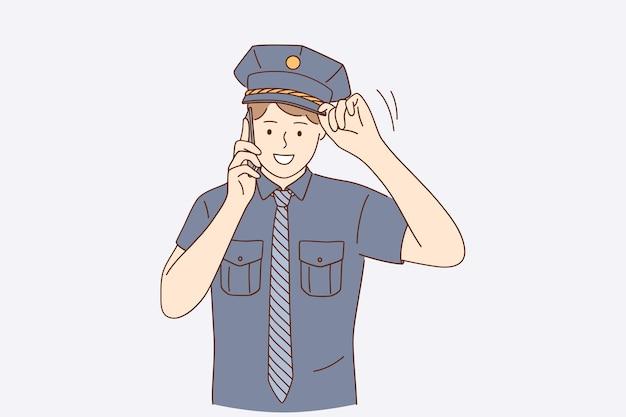 작업 개념 중 경찰관