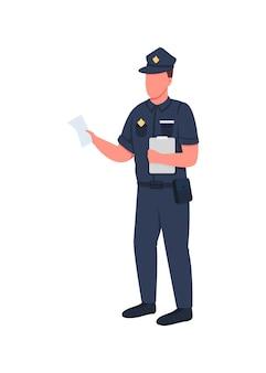 페널티 티켓 플랫 컬러 익명의 캐릭터와 경찰관. 법 위반에 대한 벌금형 남자. 웹 그래픽 디자인 및 애니메이션에 대한 경찰 격리 된 만화 그림