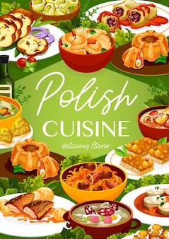 폴란드 음식 레스토랑 식사 벡터 포스터