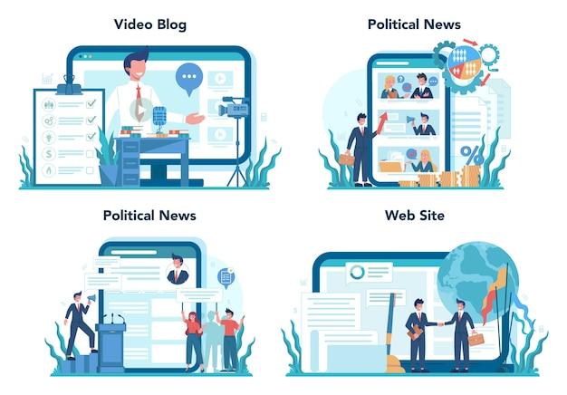 Сетевой сервис или платформа для политиков
