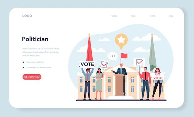 정치인 웹 배너 또는 방문 페이지. 선거와 통치에 대한 아이디어.