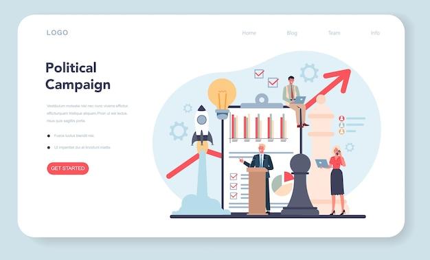 Политический веб-баннер или иллюстрация целевой страницы