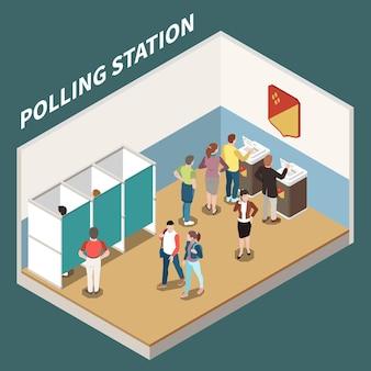Изометрическая иллюстрация избирательного участка с кабиной для голосования и электоратом, участвующим в процессе голосования