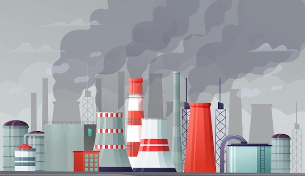 汚染物質の霧ガスと産業用スモッグ