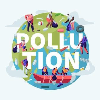 汚染、リサイクル、エコロジーの概念。熊手で地球の表面を掃除する惑星からゴミを取り除く人々。惑星を救う