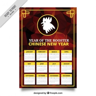 Polygonal calendar for year of the rooster