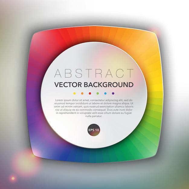 スペクトルカラーデザインの多角形のwebバナー。抽象的なベクトルの表面。