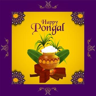 Pongal celebration background