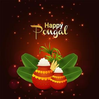 Pongal 축하 배경