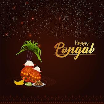 Pongal 축하 배너 또는 포스터 개념