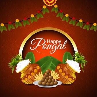 Pongal celebration banner or poster  concept