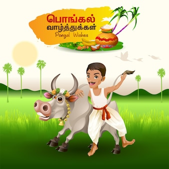Pongal greetings with farmer holding bull