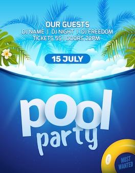 Дизайн флаера приглашения на летнюю вечеринку у бассейна. надувной матрас желтый, вода и пальма. плакат шаблона вечеринки у бассейна.