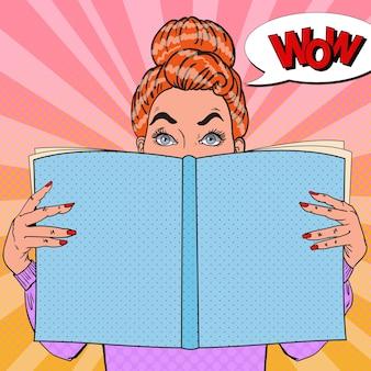 ポップアート驚愕の女性読書本
