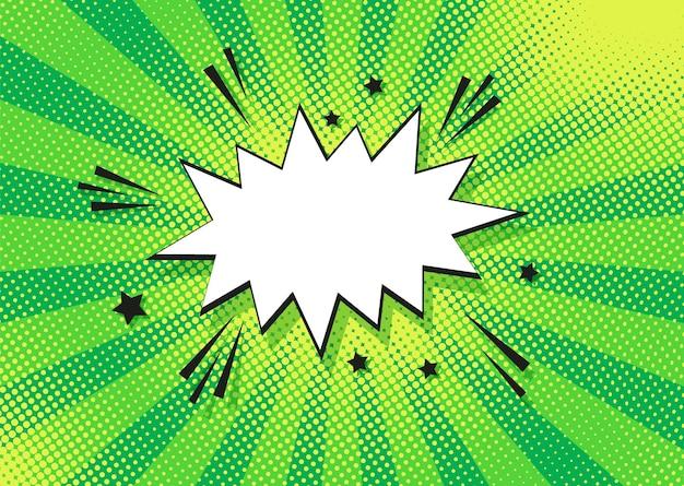 ポップアートの背景。コミックグリーンのハーフトーンパターン。ベクトルイラスト。