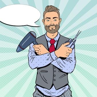 Бородатый парикмахер в стиле поп-арт с ножницами и феном.
