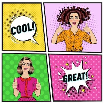 ポップアートの美しい女性がこぶを示しています。うれしそうなティーンエイジャーの女の子。コミックの吹き出し付きビンテージポスター。広告プラカードバナーをピンで留めます。