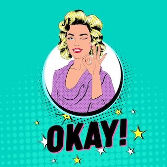 ポップアートの美しい女性がウィンクしてサインを見せてok。コミックの吹き出し付きのうれしそうな女の子のビンテージポスター。広告プラカードバナーをピンで留めます。