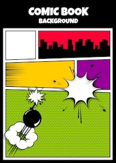 팝 아트 만화 책 잡지 표지 템플릿 만화 재미 빈티지 스트립 만화 슈퍼 히어로 텍스트