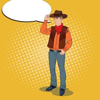 コミックの吹き出しに笑みを浮かべて帽子のポップアートカウボーイ。ワイルドウェストヒーロー。
