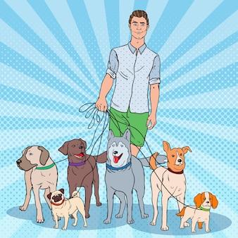 ポップアート犬の散歩のイラスト
