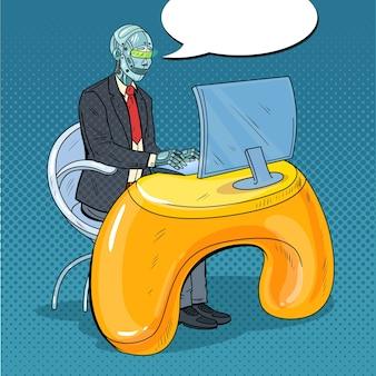 コンピューターで作業するポップアート未来のロボット男