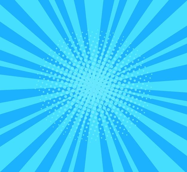 ポップアートのハーフトーンの背景。青い漫画のパターン。ベクトルイラスト。