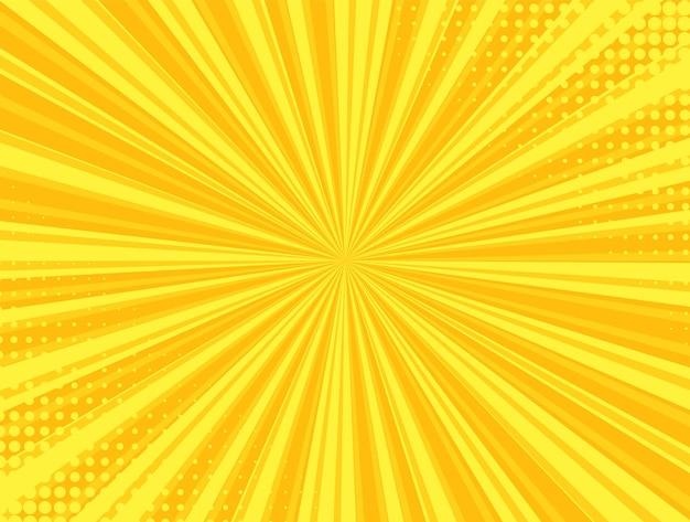 ポップアートのハーフトーンの背景。コミックスターバーストパターン。ドットとビームのある黄色の漫画プリント