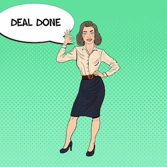 Поп-арт счастливая деловая женщина, жесты ок.