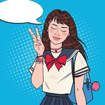 Pop art japanese school girl in uniform