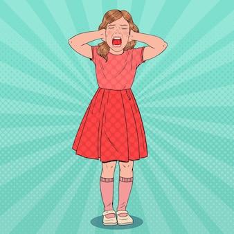 Поп-арт маленькая девочка кричит