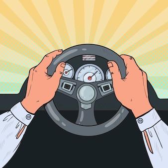Поп-арт мужские руки рулевым колесом автомобиля