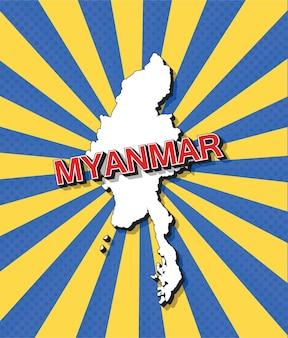 Карта мьянмы в стиле поп-арт