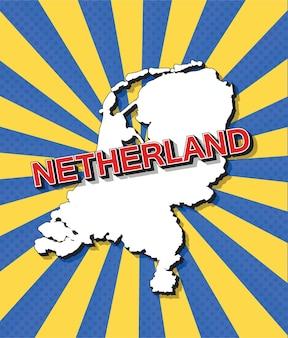 네덜란드의 팝 아트 지도
