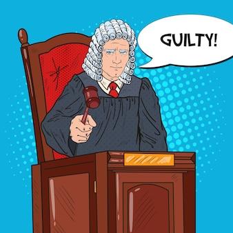 망치를 치는 법원의 팝 아트 수석 판사