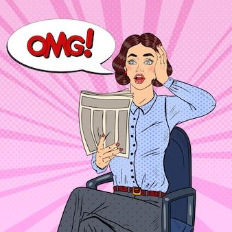 ポップアートは新聞を読んでショックを受けた女性。悪いニュース。