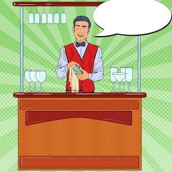 Pop art smiling barista wiping glass in nightclub bar.