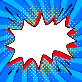 Pop art styled speech bubble template