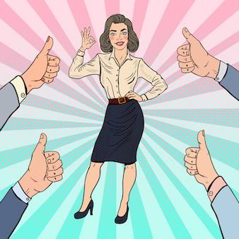 Поп-арт успешная деловая женщина, жесты ок. совместная деятельность.