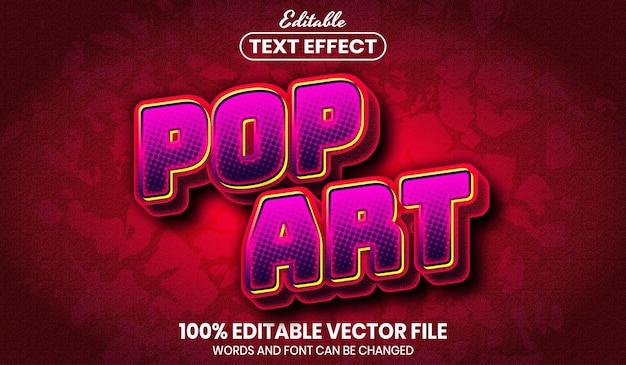 Текст в стиле поп-арт, редактируемый текстовый эффект в стиле шрифта