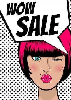 Pop art woman wow sale speech bubble