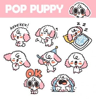 Смешные и милые pop puppy том 1 стикер актив иллюстрация. лучшее для приложения, проекта. распечатать